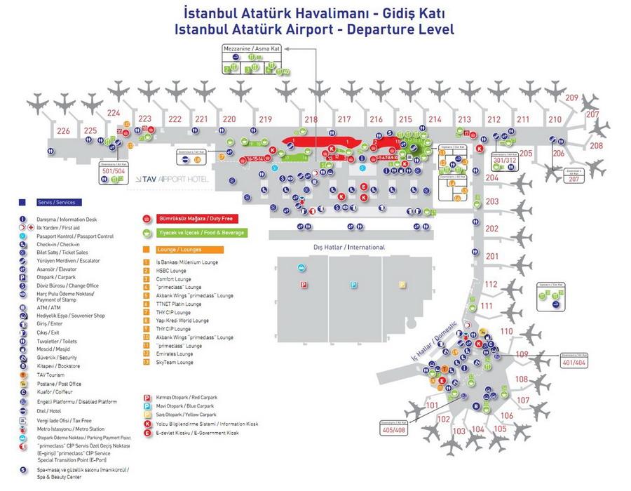 Зона вылета международного терминала