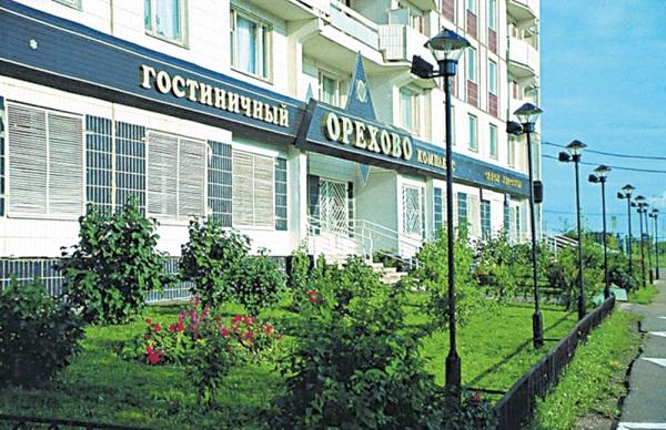 Гостиничный комплекс «Орехово»