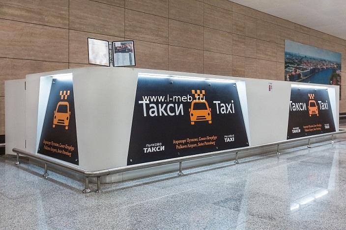 Стойка такси в аэропорту