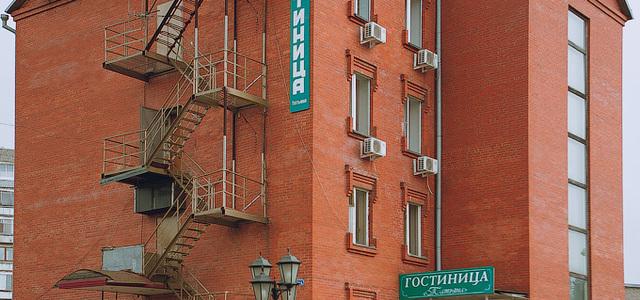 Отель «Татьяна» в Домодедово