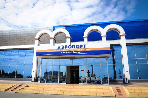 Махачкалинский аэропорт