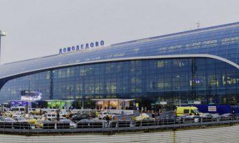 Самый близкий к Рязани – московский аэровокзал Домодедово