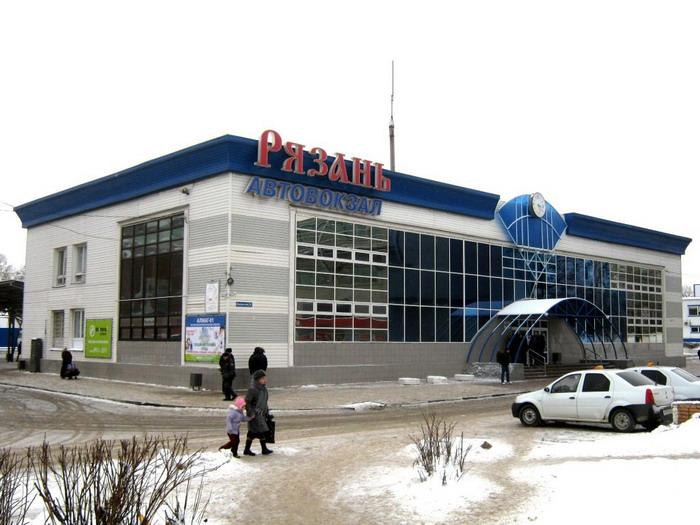 Центральный автовокзал в Рязани