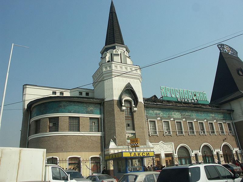 Такси на автоматизированной парке Ярославского вокзала