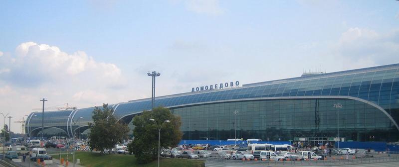 Вид на аэровокзал
