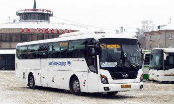 Аэропорт за автобусом