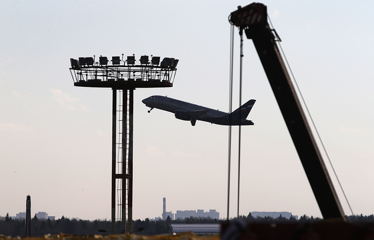 Аэропорт Москва Карго