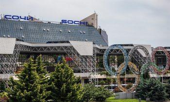 Главное здание аэропорта