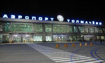 Общий вид терминалов
