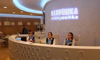 Бизнес-зал «Матрешка» в аэропорту Шереметьево