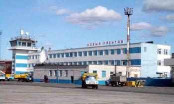 Вид аэропорта в Новом Уренгое