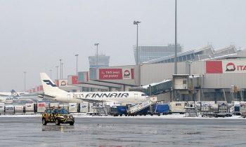 Внешний вид международного аэропорта