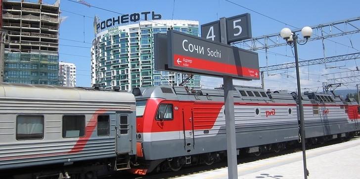 ЖД вокзал Сочи