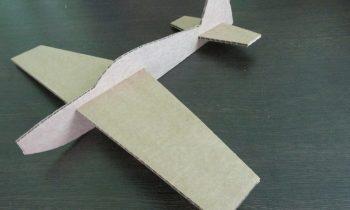 Большая модель летающего средства передвижения