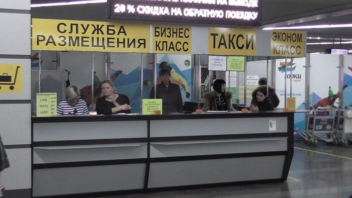 """Диспетчерский пункт такси """"Автолига"""""""