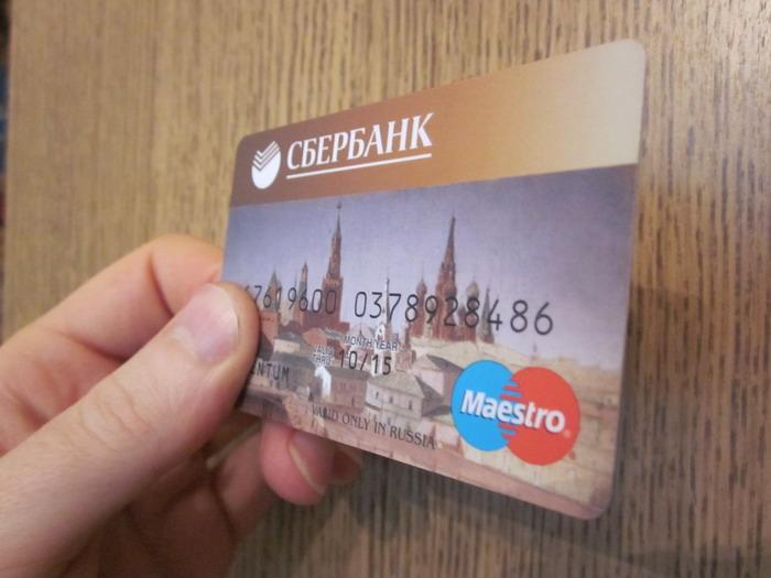 Мультивалютная карта банка