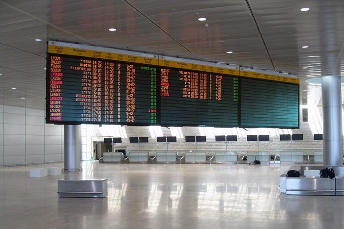 Онлайн-табло прибытий и отлетов лайнеров различных авиакомпаний