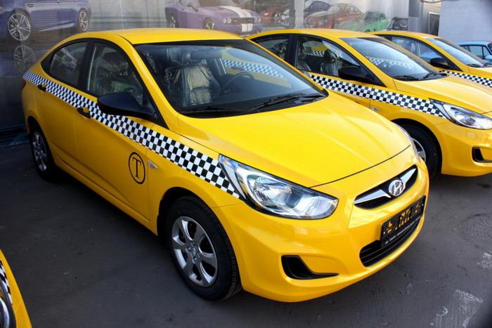 Такси эконом-класса