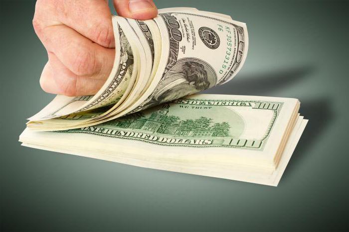 Открытие валютного счёта
