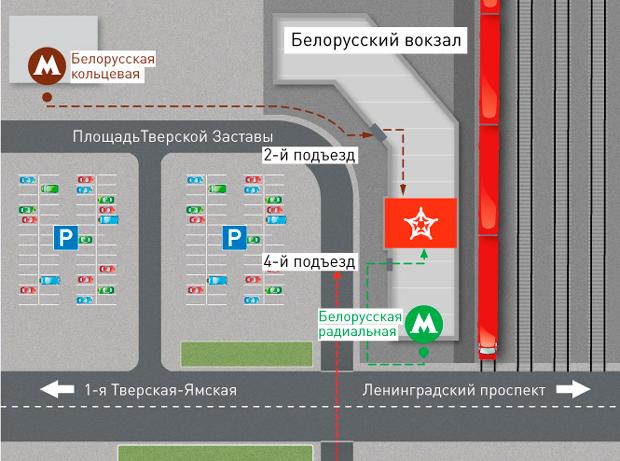 Схема расположения терминала на Белорусском вокзале