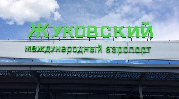 Фасад аэровокзала