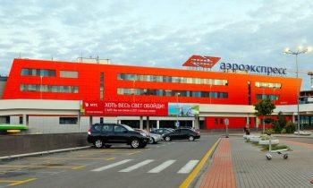 Так выглядит в Шереметьево терминал, где останавливается аэроэкспресс