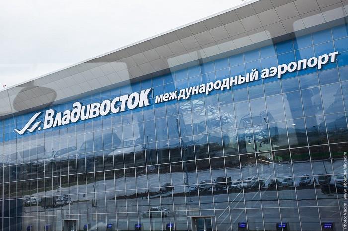 Открытие нового терминала аэропорта Владивостока позволило существенно повысить пассажиропоток