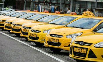 Все службы такси Москвы ежегодно перевозят более 20 миллионов пассажиров
