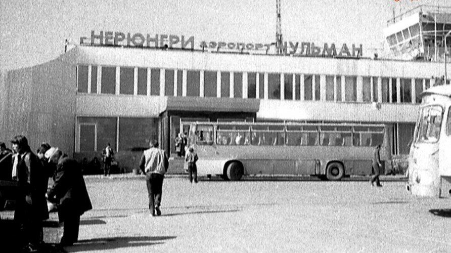 Так выглядел предшественник современного аэропорта Ульман
