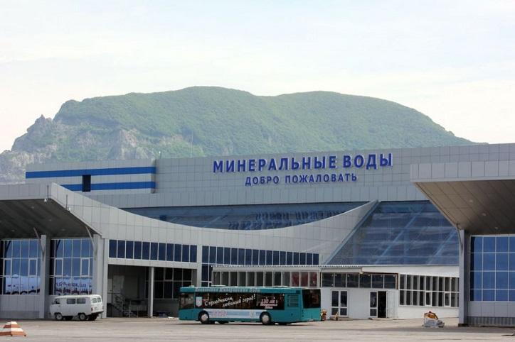 Аэропорт КМВ