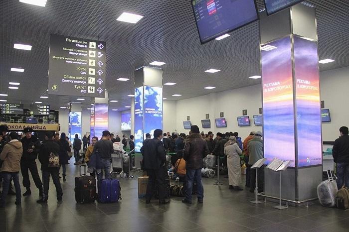 Пассажиры на регистрации