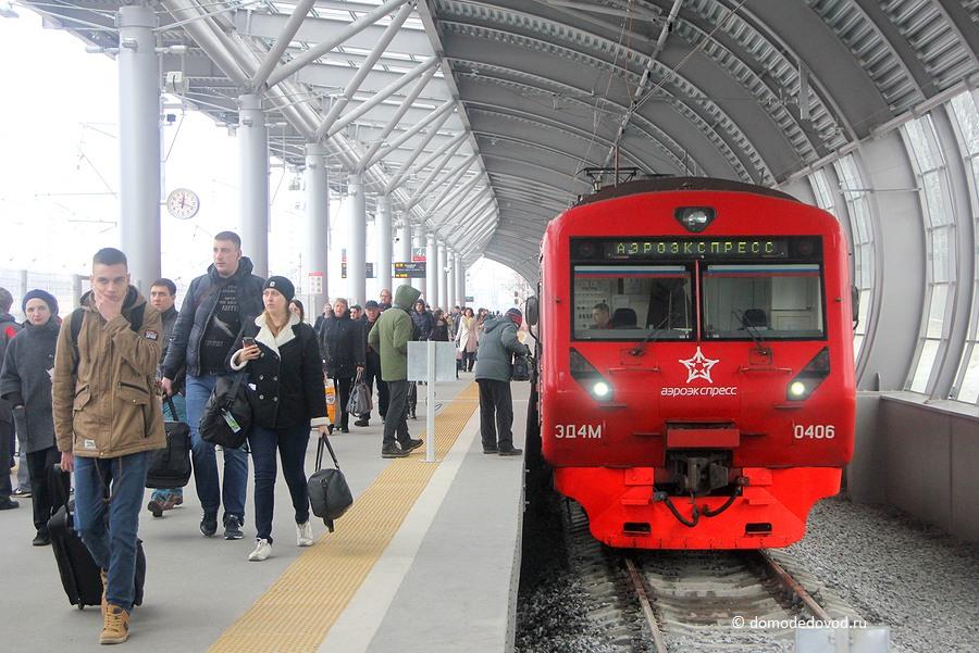 Аэроэкспресс – удобный и комфортабельный вид общественного транспорта