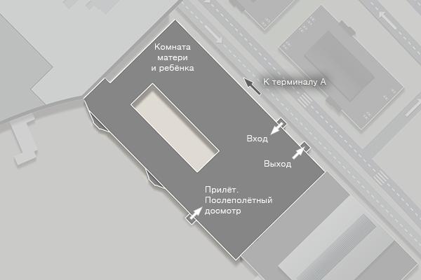 Схема Терминала D