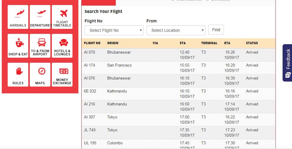 Онлайн табло аэропорта Дели