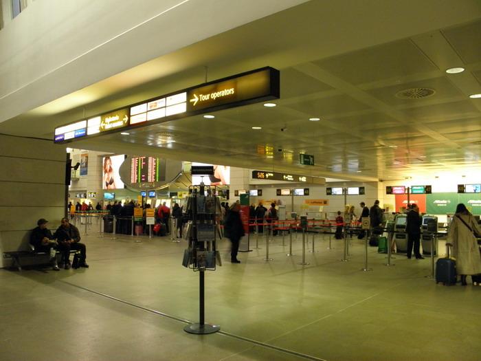 Внутри терминала