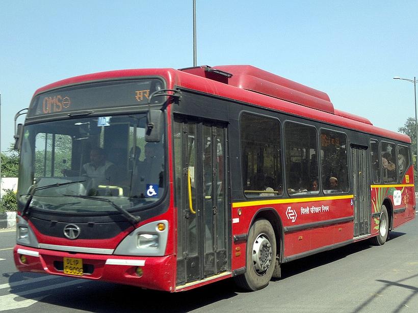 Автобус из аэропорта до города
