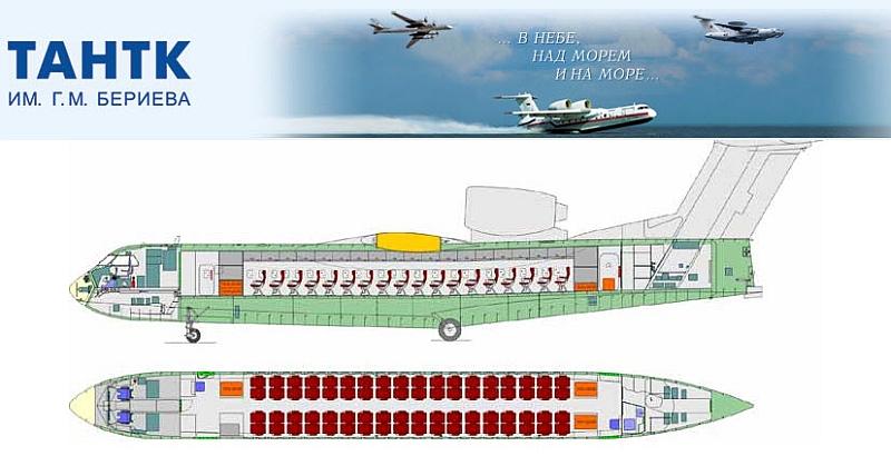 Схема пассажирской модели Бе-200