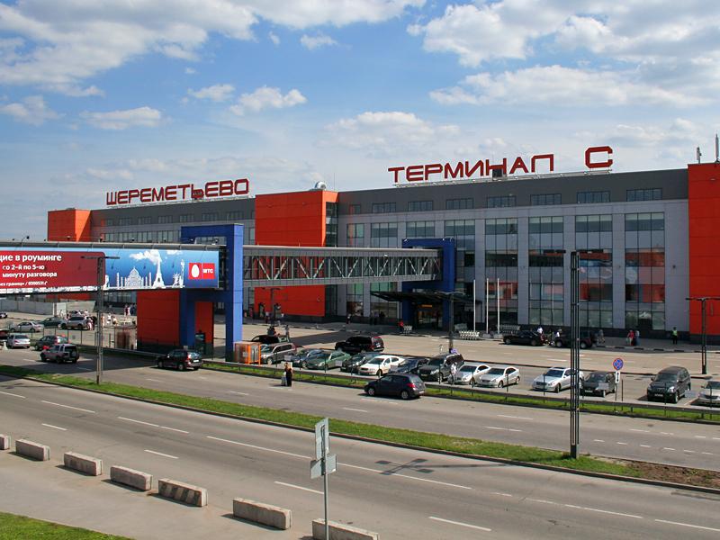 Терминал С обслуживает преимущественно чартерные международные рейсы