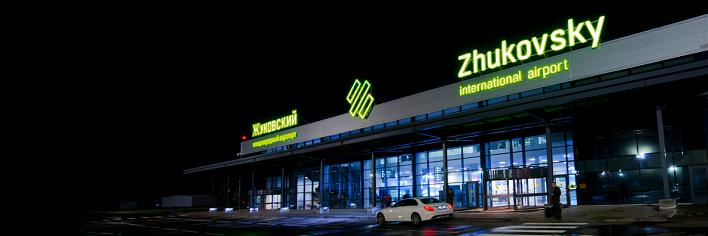 Новый аэропорт Жуковский