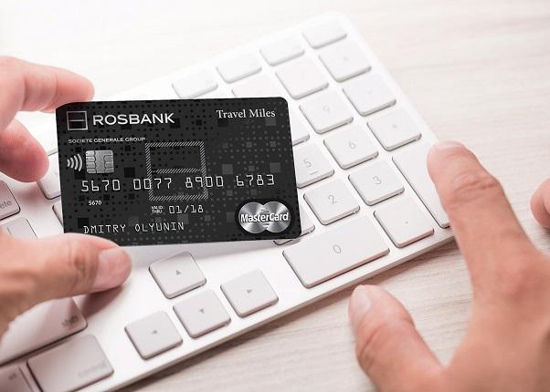 Держателям карты даже кредит с пониженной процентной ставкой выдадут