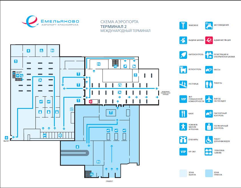 Схема авиатерминала № 2