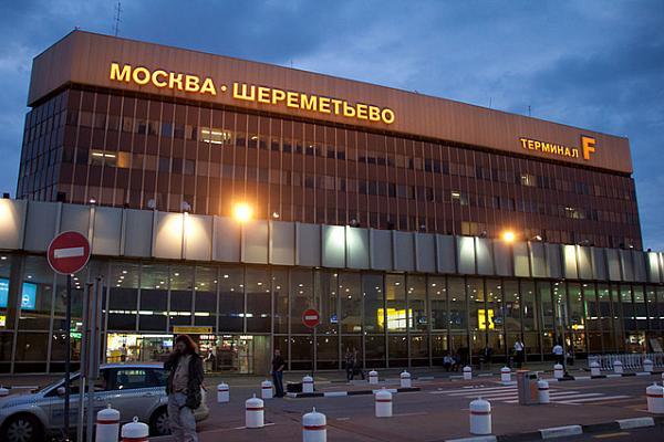 Терминал F является старейшим в Шереметьево