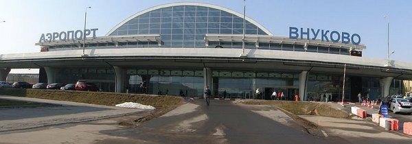 Аэропорт «Внуково»