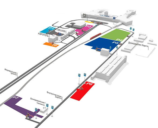 Схема автомобильных парковок на территории аэропорта Домодедово