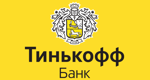 Тинькофф банк имеет более 5 млн. клиентов