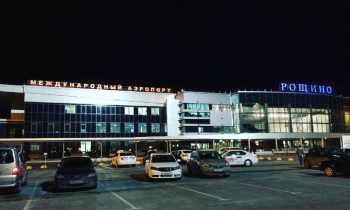 Аэропорт «Рощино»