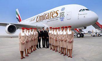 Международный авиаперевозчик
