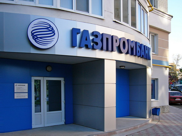 Российский банк – участник бонусной программы
