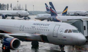 Самолеты «Аэрофлота»