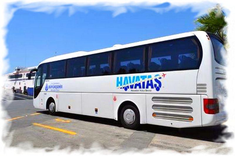 Автобусы «Хаваташ»